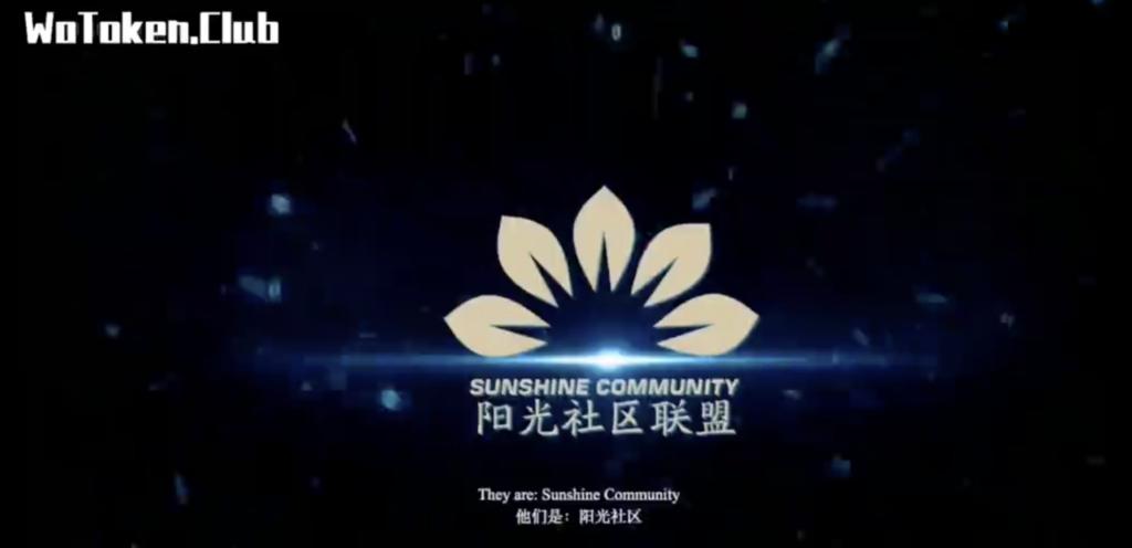 【日本語訳】WoTokenサンシャインコミュニティ動画が決起会だった